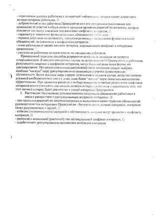 img08509-page-002